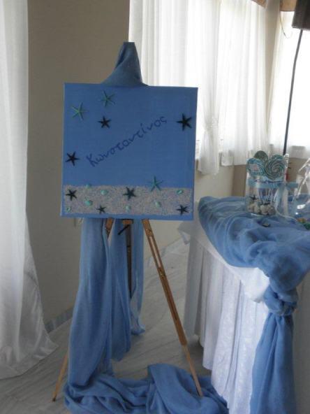 events_in_style_organosi_gamos_vaftisi_1