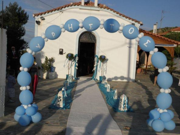 events_in_style_organosi_gamos_vaftisi_6