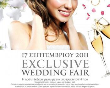 WEDDING_FAIR_Hilton