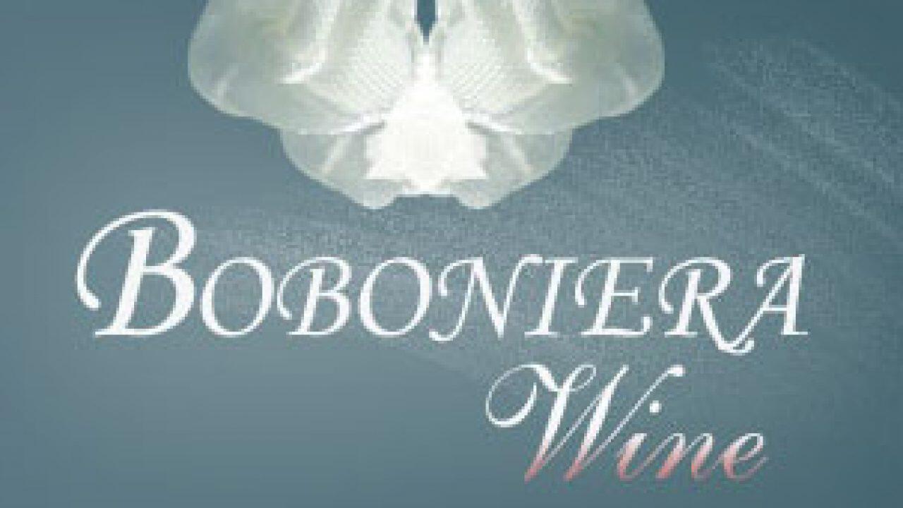 """70bdfdfc03aa Η μπομπονιέρα παντρεύτηκε με το κρασάκι και έγινε """" boboniera wine ..."""