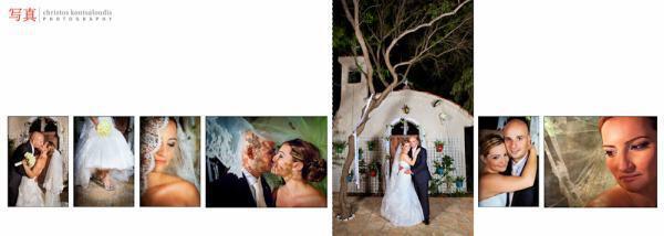 Untitled 2 2 - Χρήστος Κοντσαλούδης φωτογραφία γάμου γεμάτη συναίσθημα
