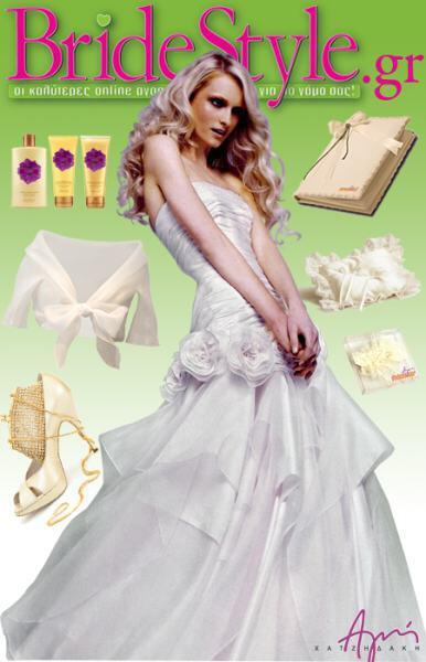 bridestyle - BrideStyle βρείτε όλες τις λεπτομέρειες που θα ολοκληρώσουν την εικόνα της νύφης