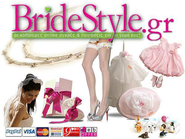 bridestyle e shop - BrideStyle βρείτε όλες τις λεπτομέρειες που θα ολοκληρώσουν την εικόνα της νύφης