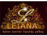 leaina logo - Leiana