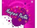 magikoravdi logo - Μαγικό Ραβδί