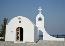 15 - Γάμος σε νησιά της Ελλάδας - Ρόδος