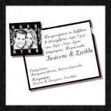 prosklitirioGamouC51 160x160 - FreshArt πρωτότυπα προσκλητήρια γάμου και βάπτισης
