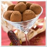 diy wedding favors autumn spice truffles 160x160 - Καλοκαιρινός γάμος Δεξίωση DIY: Πώς να διαμορφώσετε έναν οικονομικό μπουφέ μόνες σας!