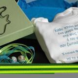 prosklitiria MarilenasCreations DSC 0030 160x160 - Marilena's Creations : χειροποίητες μπομπονιέρες και προσκλητήρια για γάμο και βάφτιση