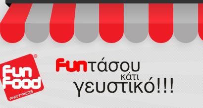funfood (1)