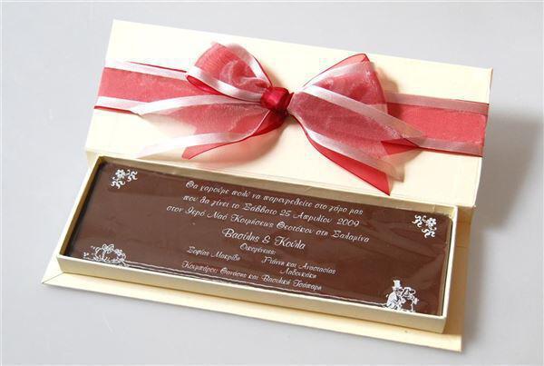 a68b38b9570d Chocolate Graphics η πιο γλυκιά ανάμνηση του γάμου σας