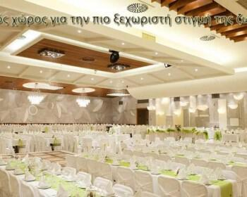 aithousa deksiosis noufara 350x280 - Αίθουσα δεξιώσεων Νούφαρα για κομψές εκδηλώσεις στη Θεσσαλονίκη