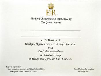 gamos γάμος vip Κέιτ Μίντλετον πρίγκιπας Ουίλιαμ